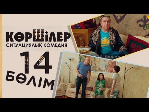 Казахское ТВ онлайн. Смотреть телевидение Казахстана онлайн