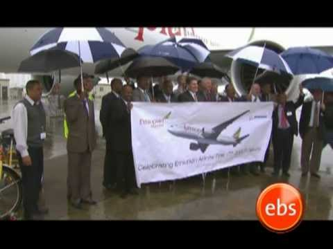 EBS TV SPECIAL REPORT ON  ETHIOPIAN AIRLINES 777 200LR  Part 1