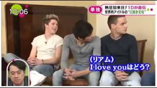 One direction in japan tv.