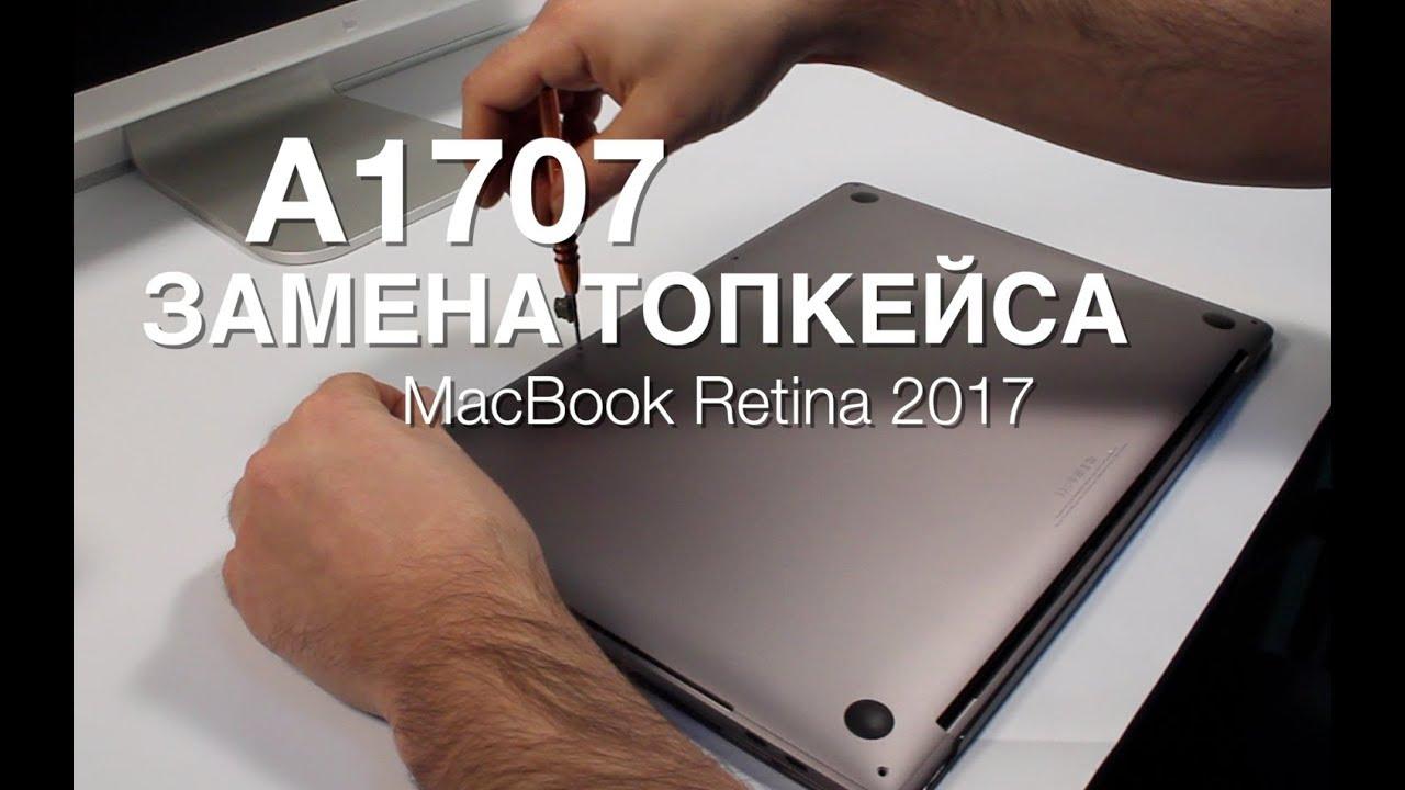 buy popular 77012 d5e15 MacBook Pro Retina 2017 15