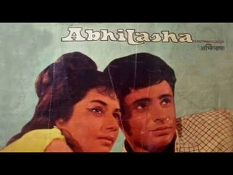 Abhilasha Full Hindi Movie 1968   Meena Kumari, Nanda, Sanjay Khan   Hindi Movies 2015