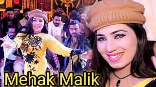 Mehak Malik new Dance| Mehak Malik Latest song dance| Mehak Malik 2021