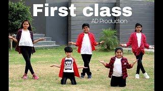 First Class Dance Video  | Kalank | Arjun Dancer Choreography  | Varun dhawam