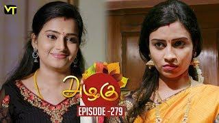 Azhagu - Tamil Serial | роЕро┤роХрпБ | Episode 279 | Sun TV Serials | 18 Oct 2018 | Revathy | Vision Time