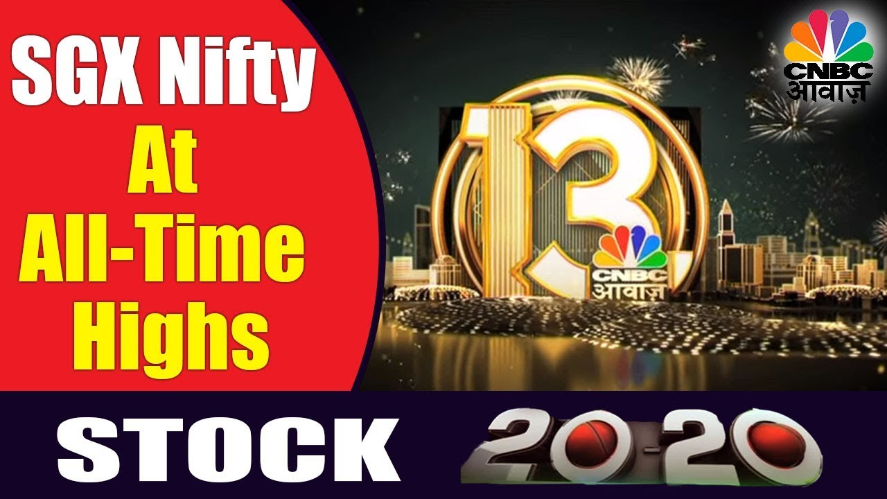 SGX Nifty At All-Time Highs | Varun Beverages In Focus | Stock 20-20 | CNBC  Awaaz