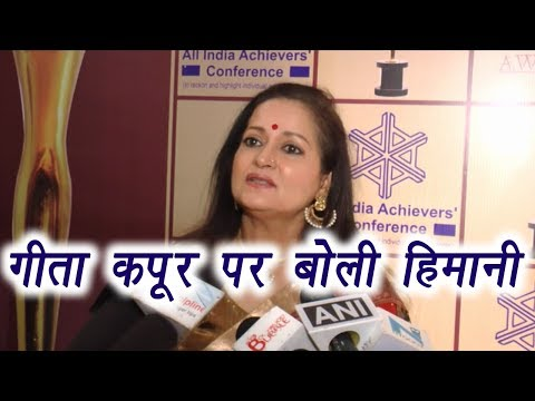 Geeta Kapoor: Himani Shivpuri's STRONG reaction on her situation; Watch Video | FilmiBeat