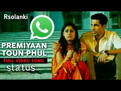 Premiyaan toun phul song whatsapp status......