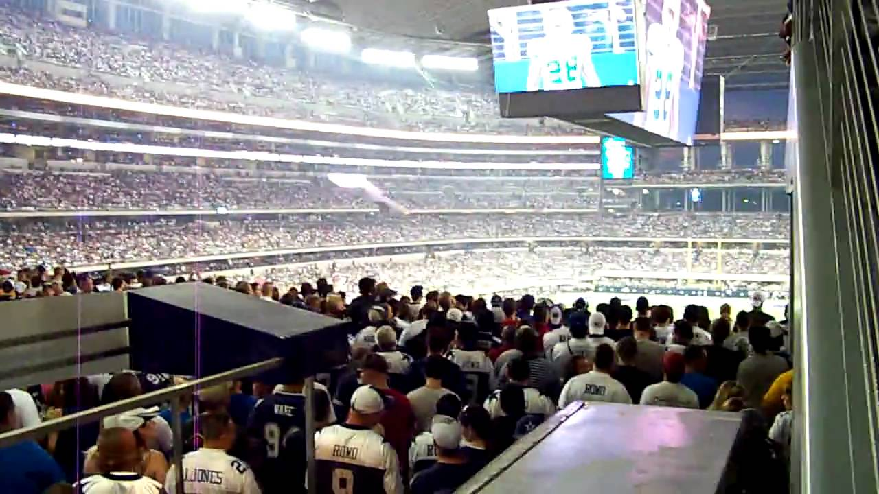 Party Pass Section At Cowboys First Game Youtube