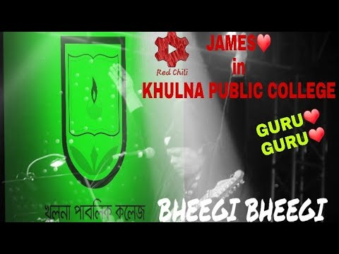 Bheegi Bheegi by james  NA JANE KOHI-Gangstar   kpc reunion 2k18