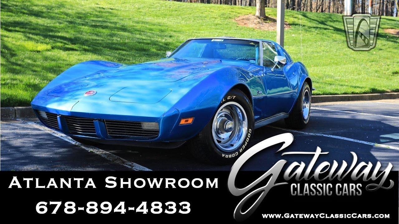 1973 Chevrolet Corvette - Gateway Classic Cars of Atlanta #1059