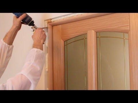 видео: Как правильно установить межкомнатную дверь