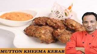Mutton Keema Kebab Recipe with Philips Airfryer by VahChef