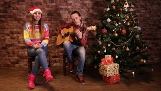 We wish you a merry christmas cover by Валентина Косякова и Андрей Мартынишин