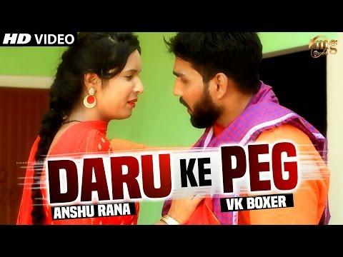 DARU KE PEG || NEW HARYANVI SONG || ANSHU RANA || HARYANVI DJ SONG || VR BROS