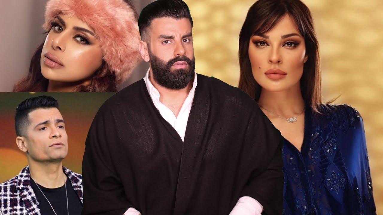 مسلسلات رمضان 2021 بلشنا ونادين نجيم اكلت الضرب وحسن شاكوش في الحبس!
