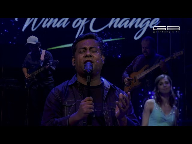 TUMI AMAR GHUM - TAPOSH FEAT. SAINIK : OMZ WIND OF CHANGE [ S:04 ]