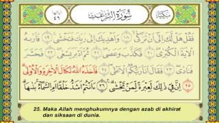 Karaoke Al Quran, Surah An Naziat