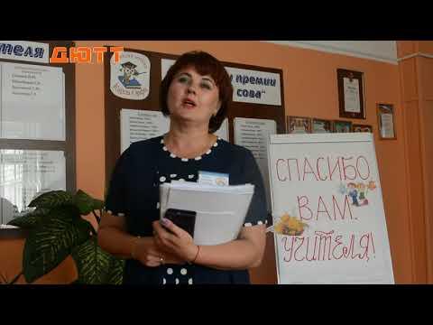 О соглашении ДЮТТ и Администрации Варненского района