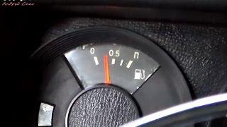 Датчик топлива  Fuel sensor