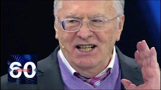"""Владимир Жириновский о """"Кремлевском докладе"""". 60 минут от 30.01.18"""