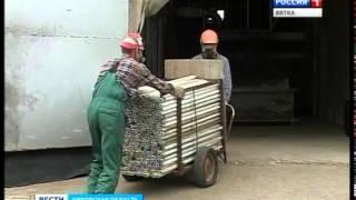 видео Как делается утилизация ртутьсодержащие лампы