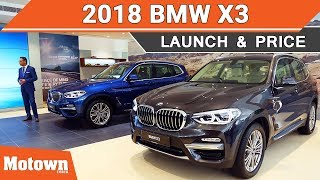 2018 BMW X3 | Launch & Price | Motown India