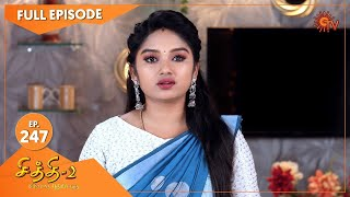 Chithi 2 - Ep 259 | 04 March 2021 | Sun TV Serial | Tamil Serial