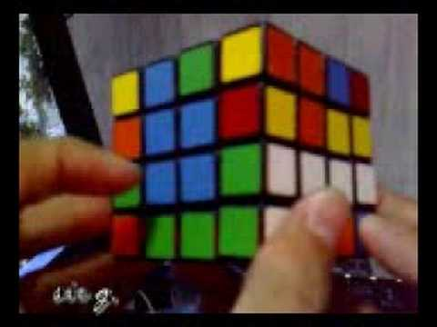 Reduction method rubik