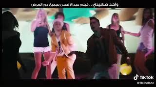حسن شاكوش يغني فى فيلم واحد صعيدي مع محمد رمضان Youtube