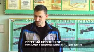 Сухая Буйвола - лучшее село(, 2011-11-08T14:47:32.000Z)