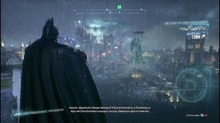 Бэтмен теряет бэтмобиль