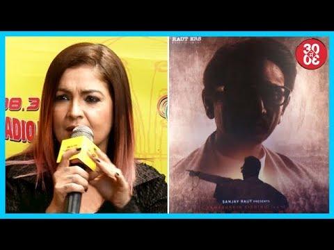 Mahesh-Pooja On 'Sadak's Sequel | Nawazuddin's Bal Thackeray Look Leaves Everyone Amused