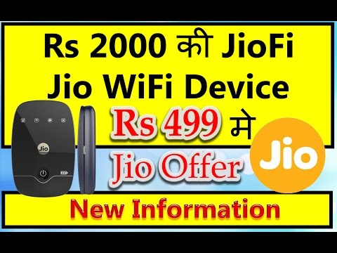 Breaking News Jio New Offer Jio Wifi Device Only 499