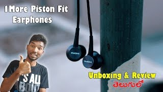 1MORE Piston Fit Earphone with Mic - Unboxing & Review || in telugu