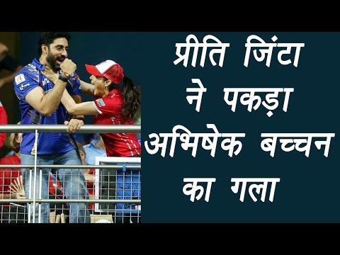 IPL 2017: Preity Zinta caught Abhishek Bachchan from neck during MI Vs KXIP match   वनइंडिया हिंदी