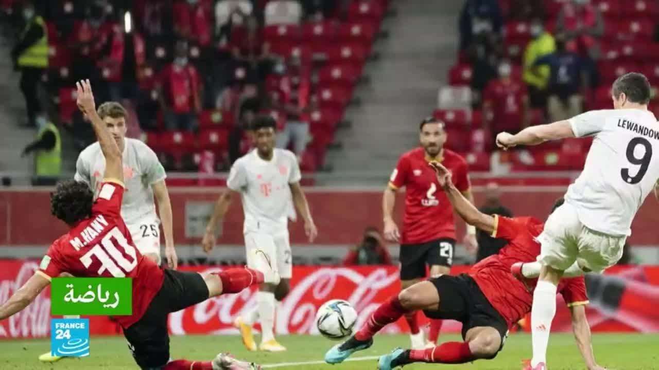 بايرن مونيخ يتغلب على الأهلي المصري ويحرمه من بلوغ نهائي مونديال الأندية