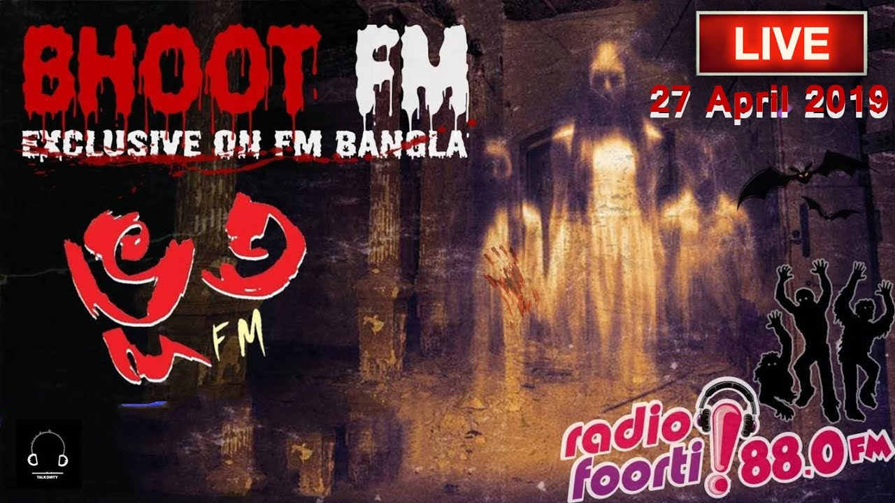 Bhoot FM Live | 27 April 2019 | Latest Episode | RJ Russell