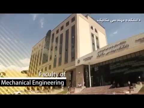 the introduction of K.N.Toosi university of technology