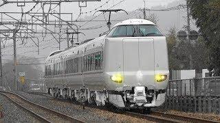 2018/01/26 5012M 特急 きのさき12号 287系(FA03編成)