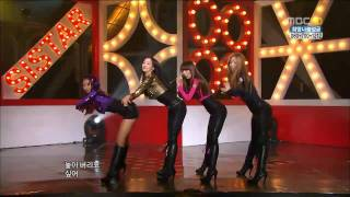 Sistar-Over, How Dare You (Live)