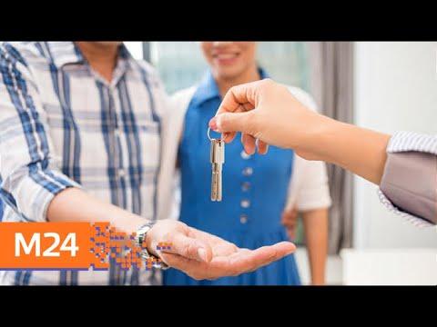 За 2018 год квартиры на вторичном рынке недвижимости подорожали в среднем на 5% - Москва 24