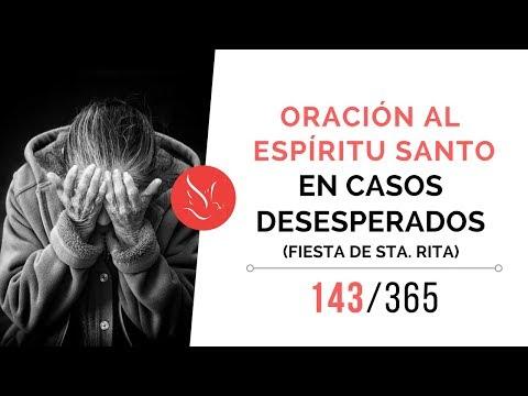 Oración al Espíritu Santo – En casos desesperados (Fiesta de Santa Rita)