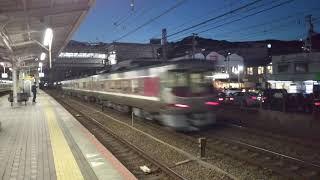 【JR西日本】キハ189  特急はまかぜ   須磨駅にて
