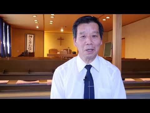 平和の君教会