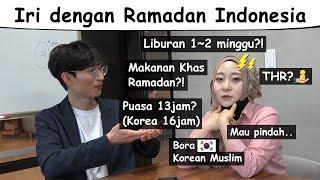 Culture Ramadan di Indonesia Bikin Bora Mau Pindah: 외국의 라마단 문화와 한국의 이슬람 문화의 차이점 이슬람교, 무슬림 정보 MP3