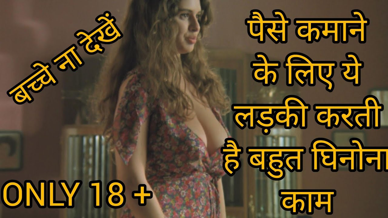 Download Paprika (पैप्रिका) 1991 Movie Explained In Hindi | Full Film Explain In Hindi | Hollywood Romantic
