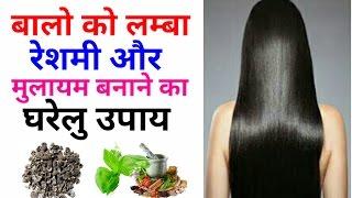 Get shiny hair, long hair, silky hair, soft hair naturally : home remedies for dry damaged hair