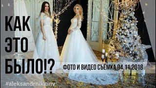 "Показ платьев свадебного салона ""НЕВЕСТА"" #aleksandrnikitinv"