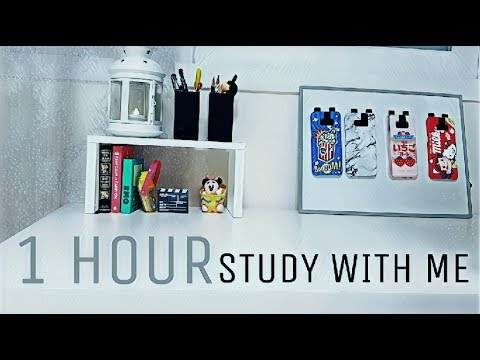 1 HOUR STUDY SESSION: Film Studies, English Reading
