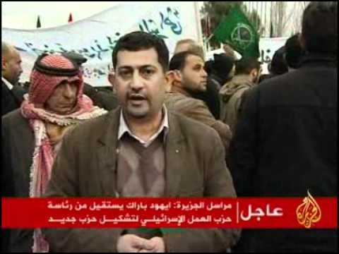تواصل الاحتجاجات في الأردن على السياسة الاقتصادية